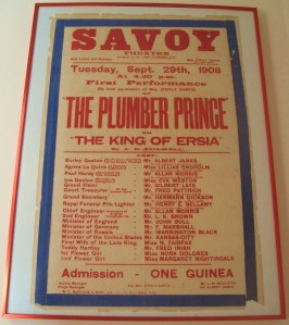 A poster detailing Albert's lead role in The Plumber Prince